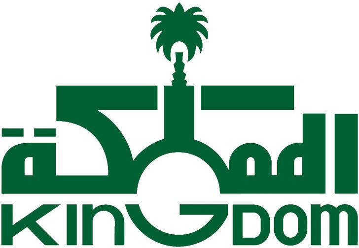 Kingdom_Holding_Company_logo