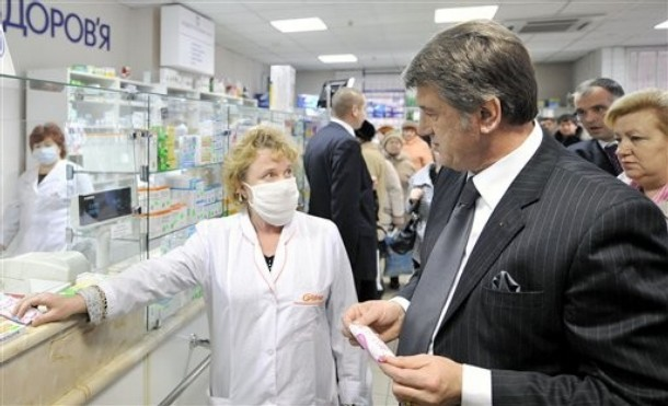 Ukraine Swine Flu
