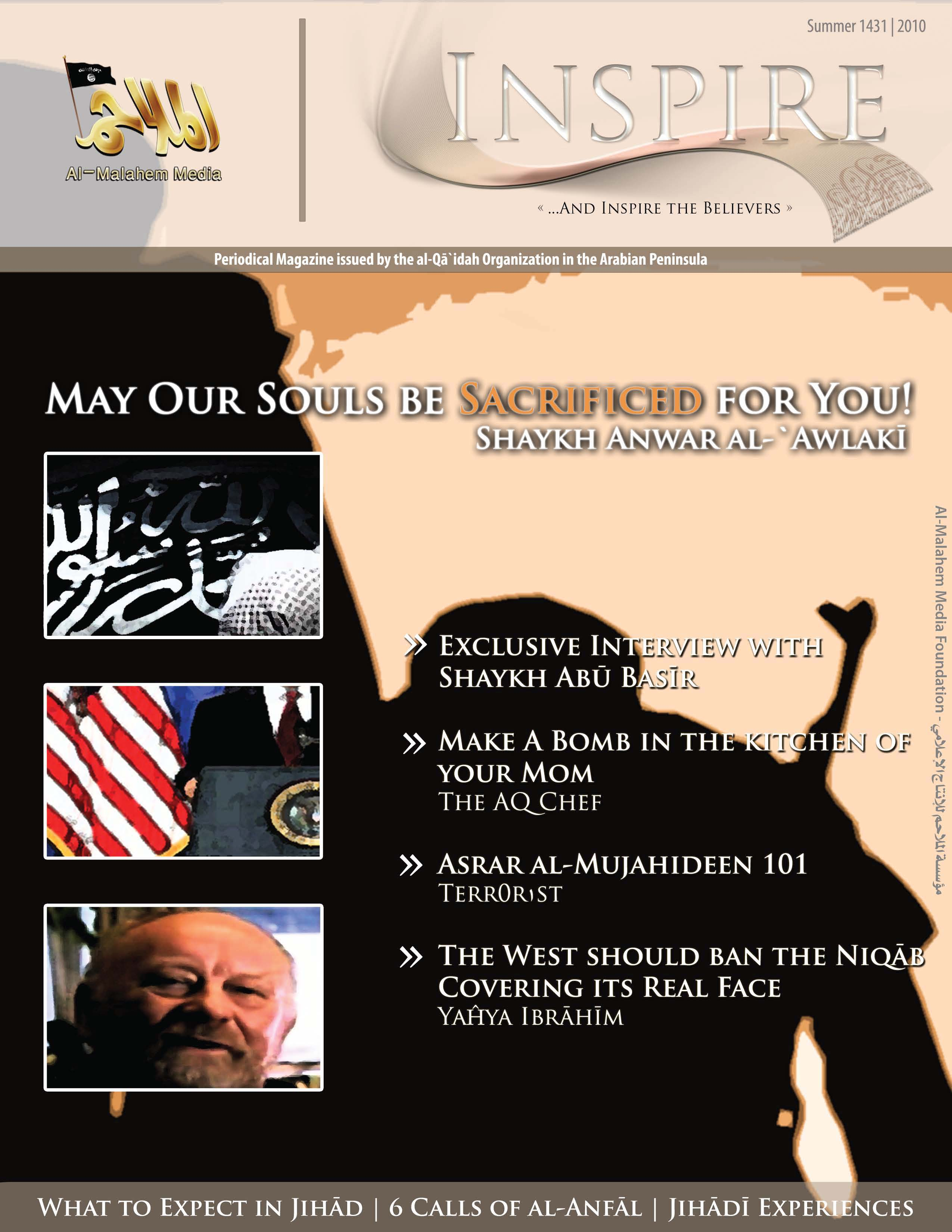 Complete Inspire Al-Qaeda in the Arabian Peninsula (AQAP ...
