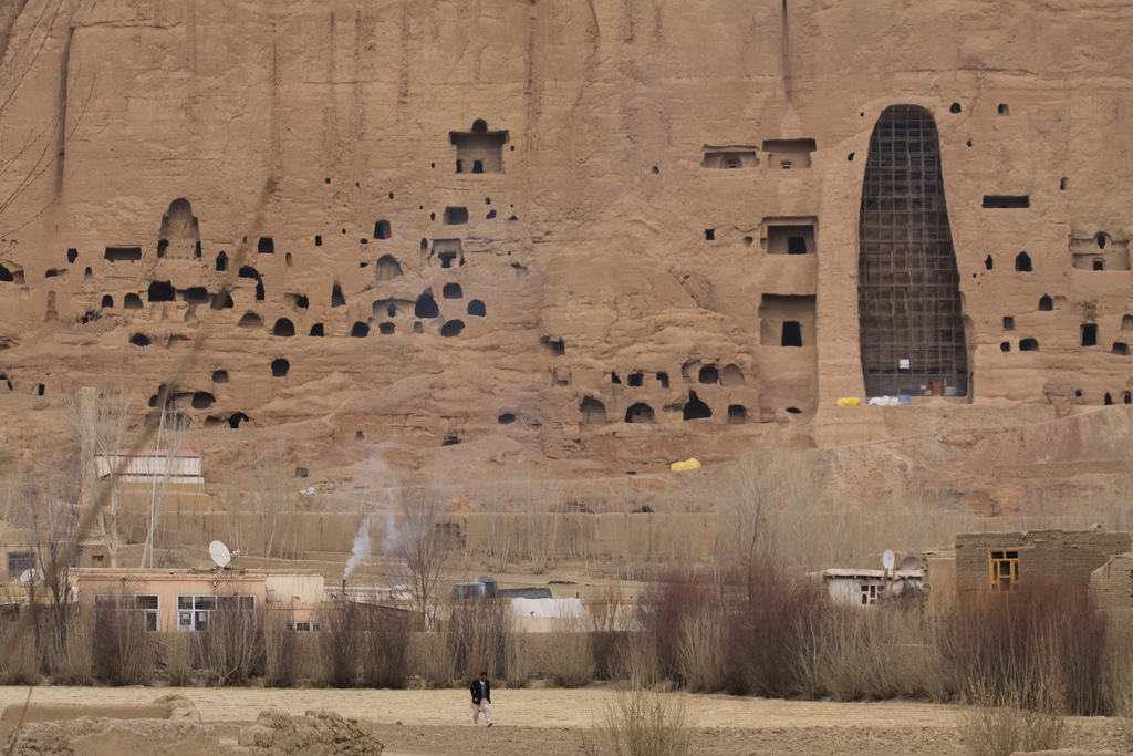 Contact US >> US AID Afghanistan Bamyan Province Photos | Public Intelligence