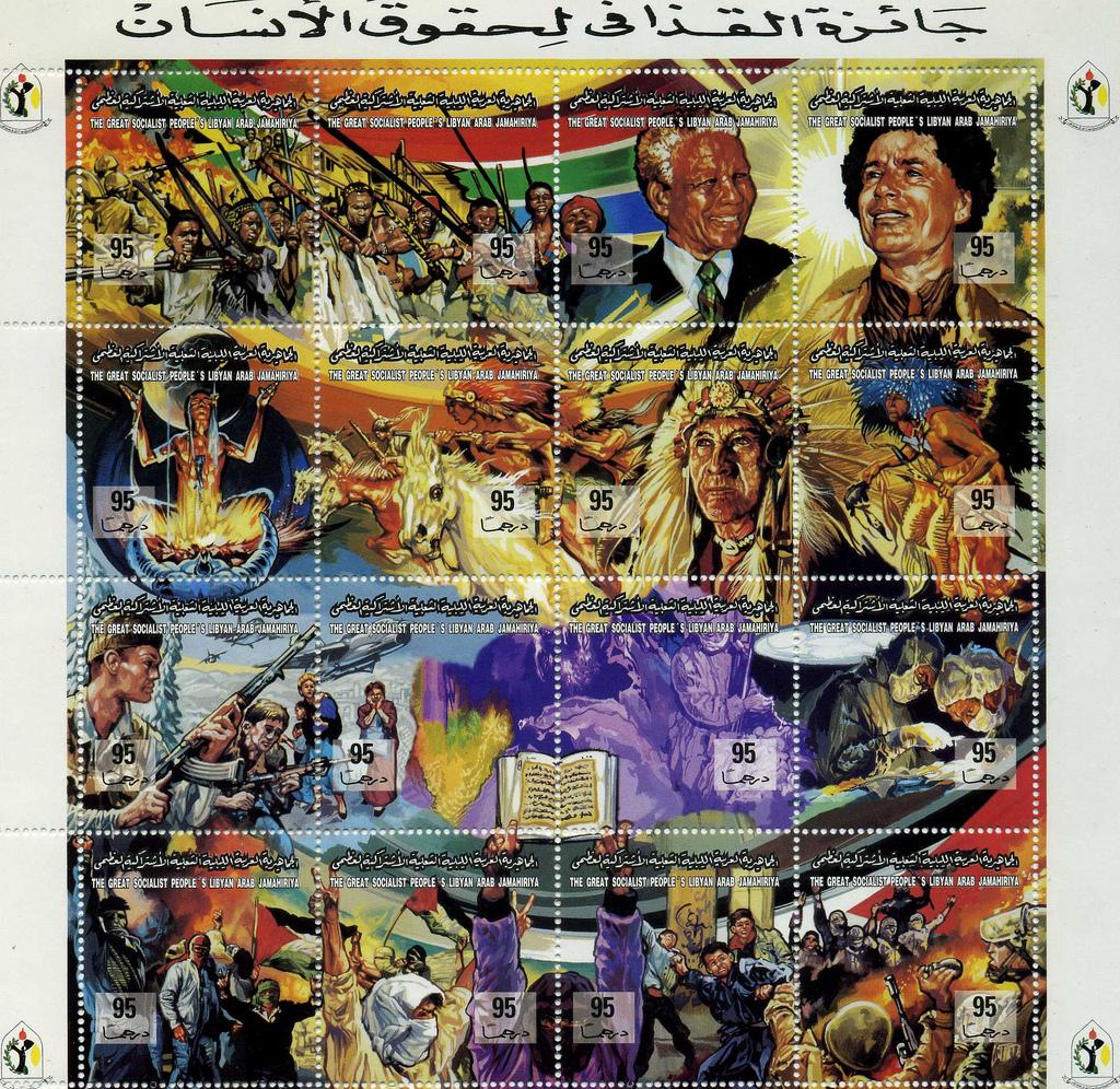 Contact US >> Bizarre Libyan Muammar Gaddafi Postage Stamps | Public ...