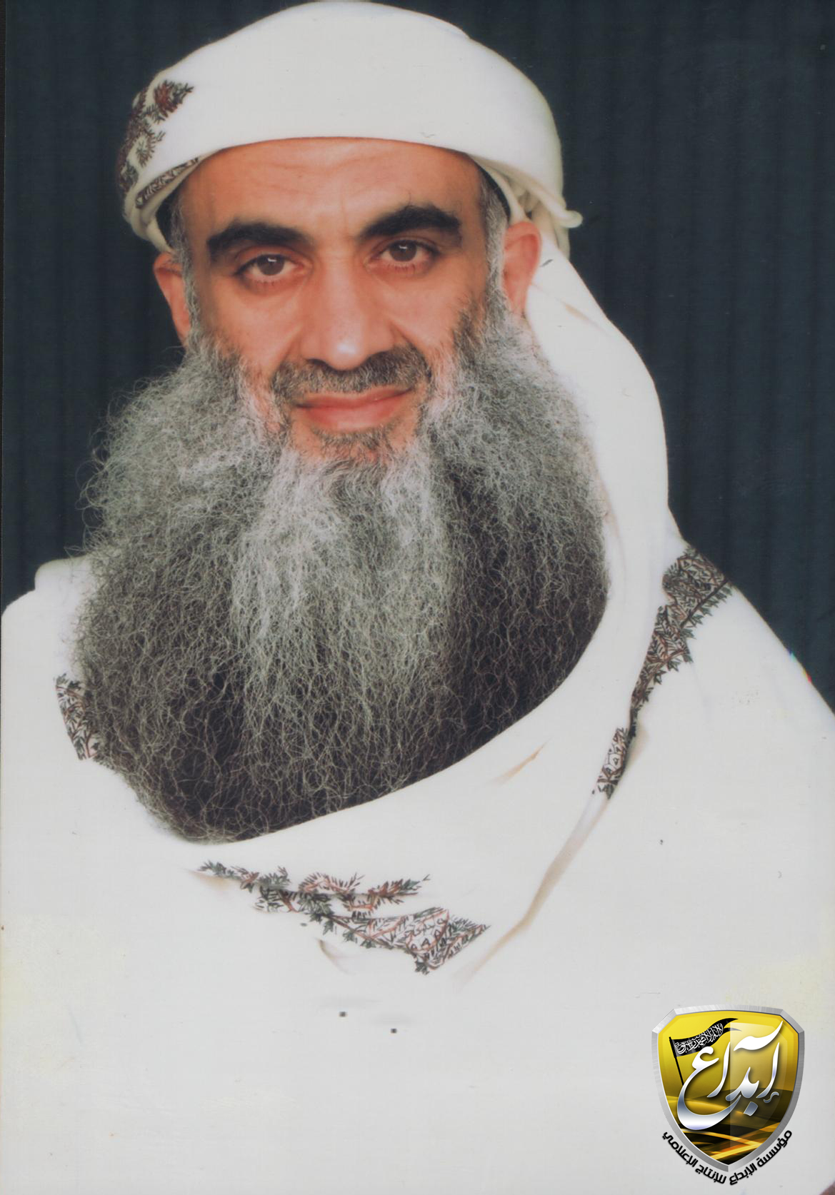 download abstract algebra and