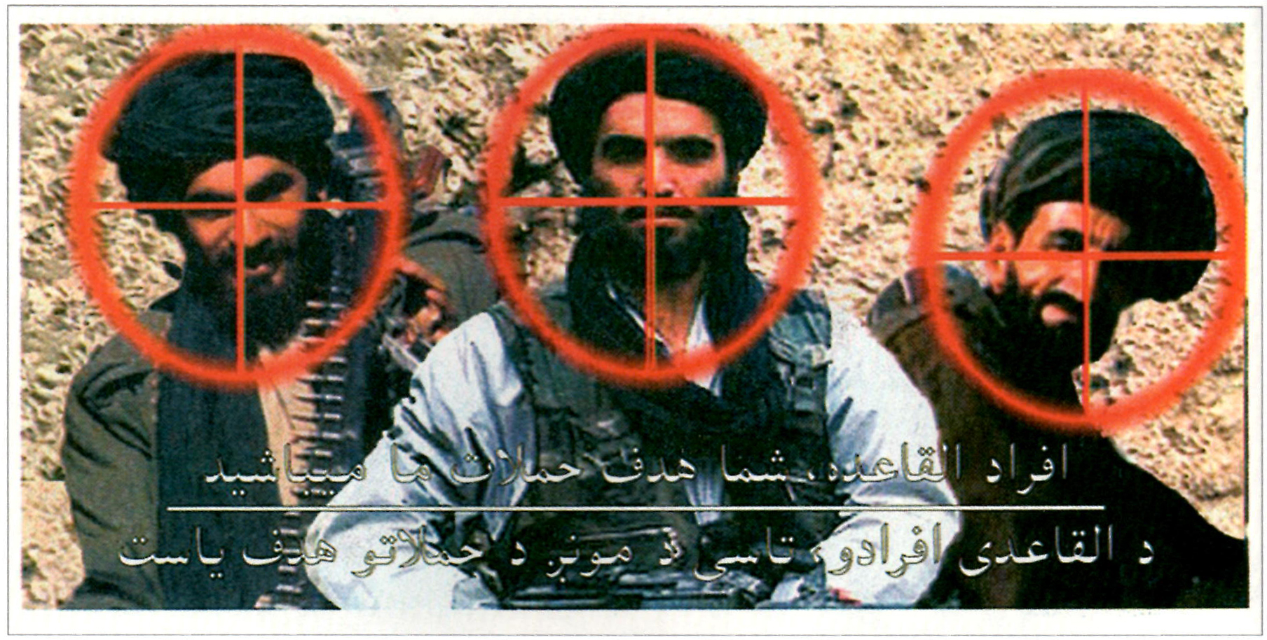 u s  military psyop leaflets from iraq and afghanistan
