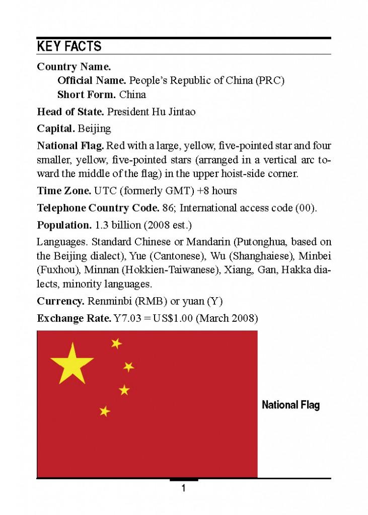 MCIA-ChinaHandbook_Page_013