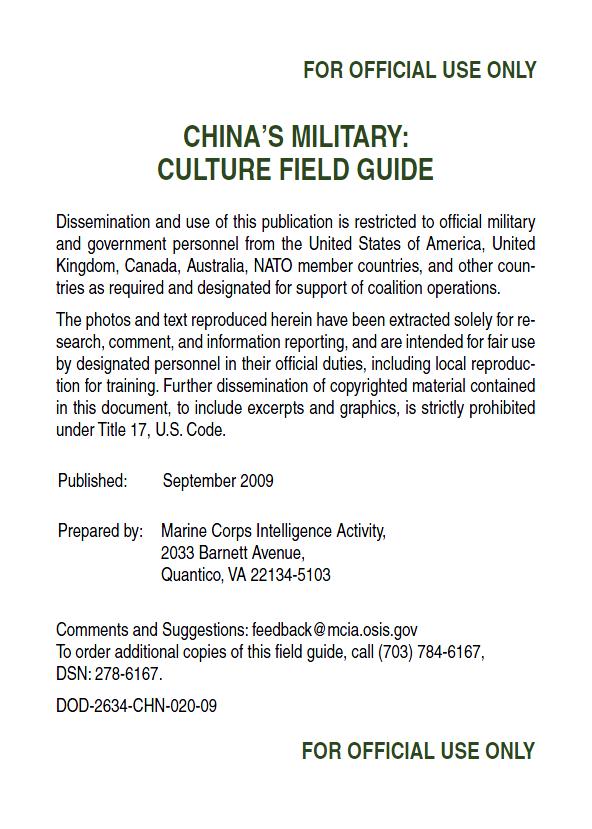 MCIA-ChinaMilitaryCultureGuide