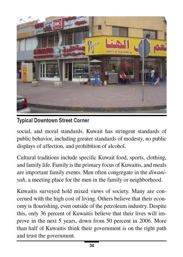 MCIA-KuwaitHandbook_Page_44
