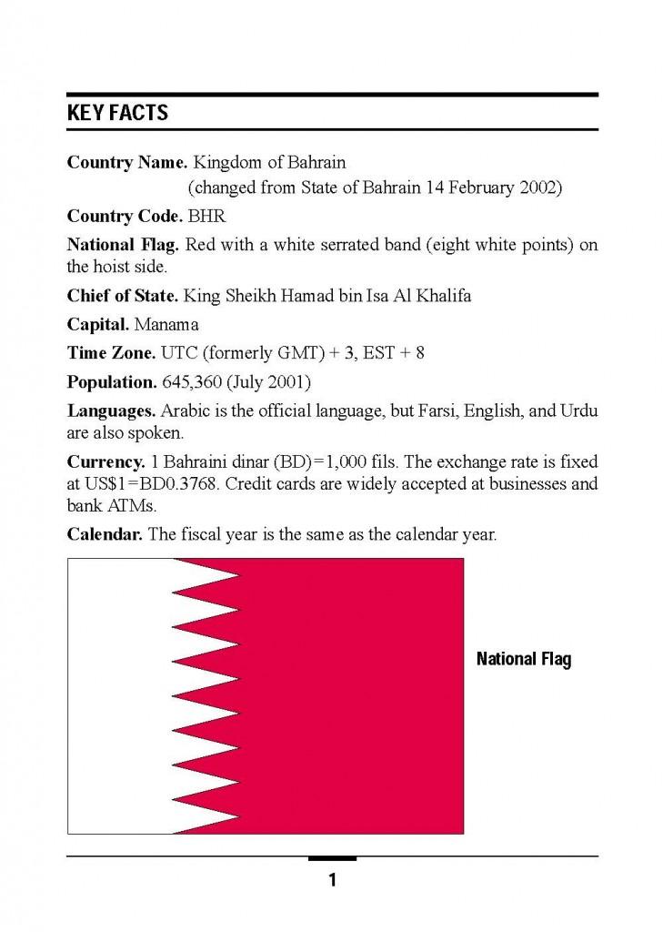 MCIA-BahrainHandbook_Page_009