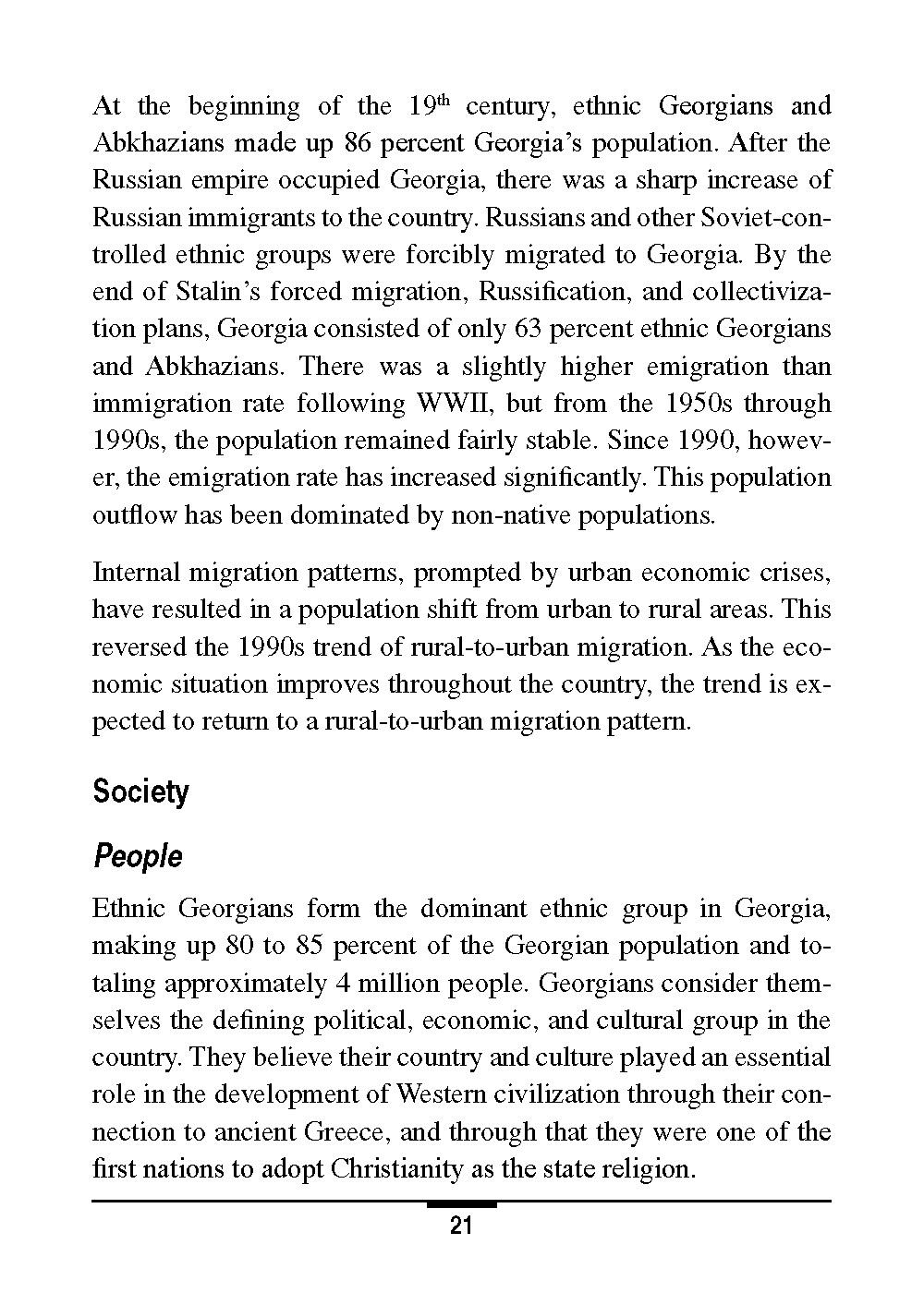 MCIA-GeorgiaHandbook_Page_031