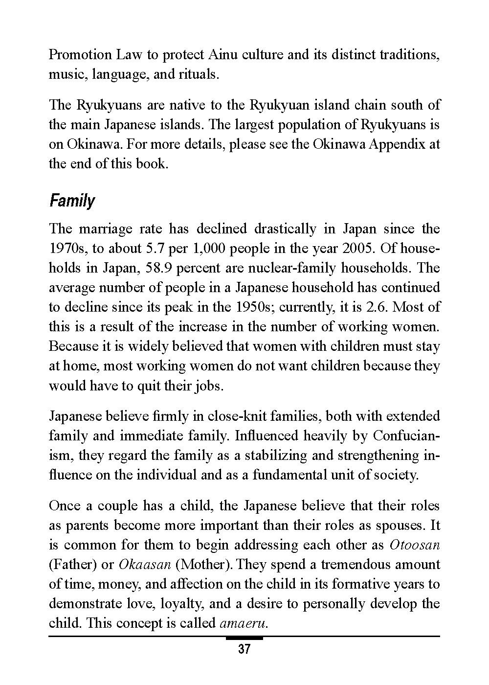 MCIA-JapanHandbook_Page_049