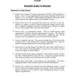 MCIA-KuwaitiCulturalStudy