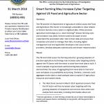 FBI-SmartFarmHacking